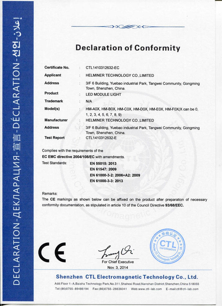 New Ce Certification Of The 5050 Led Module 5730 Led Module 2835