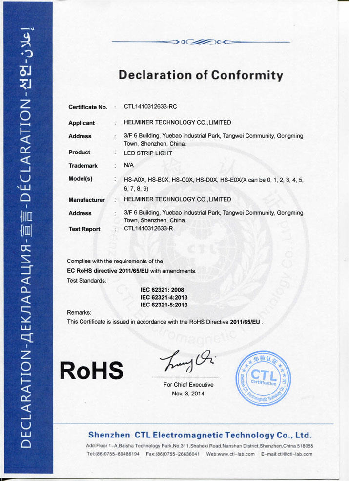 New RoHS Certification of the 5050 LED Strip Light, 3528 LED Strip ...